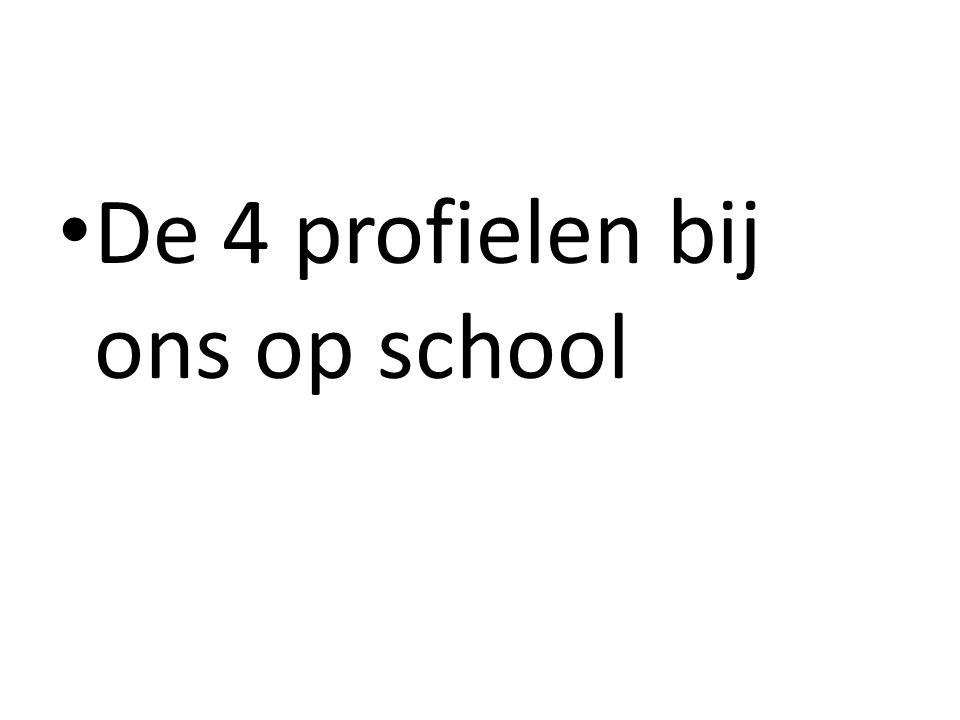 De 4 profielen bij ons op school