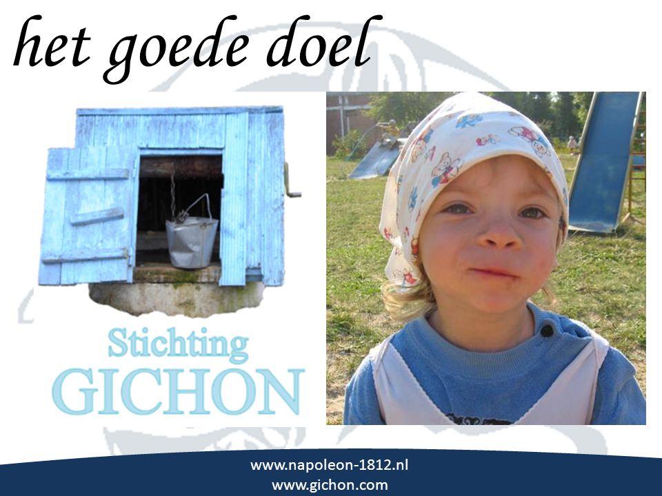 \\\ het goede doel www.napoleon-1812.nl www.gichon.com