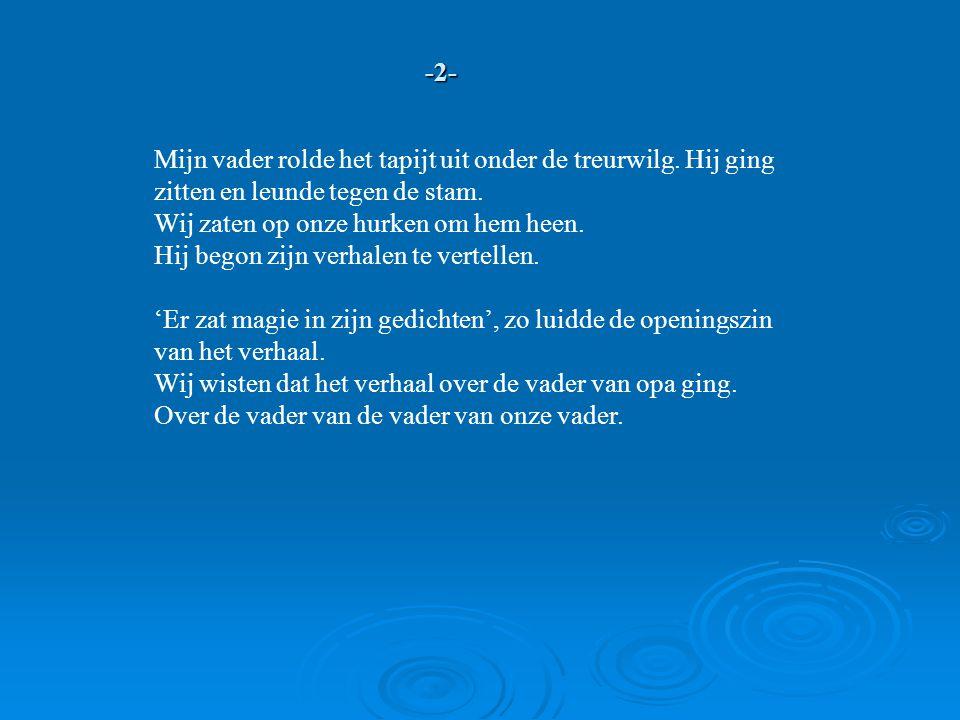 Vergelijking met A4B 3005-2006 Behandeling Hoela van Cees Nooteboom, en Honingeiland van Manon Uphoff