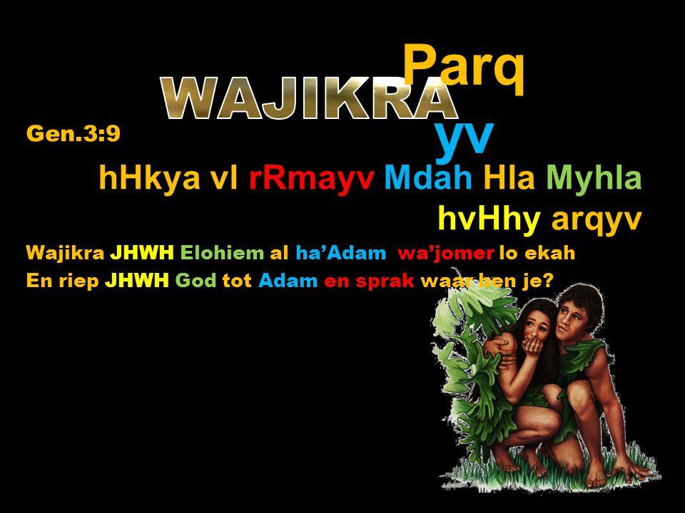 Gen.3:9 hHkya vl rRmayv Mdah Hla Myhla hvHhy arqyv Wajikra JHWH Elohiem al ha'Adam wa'jomer lo ekah En riep JHWH God tot Adam en sprak waar ben je.