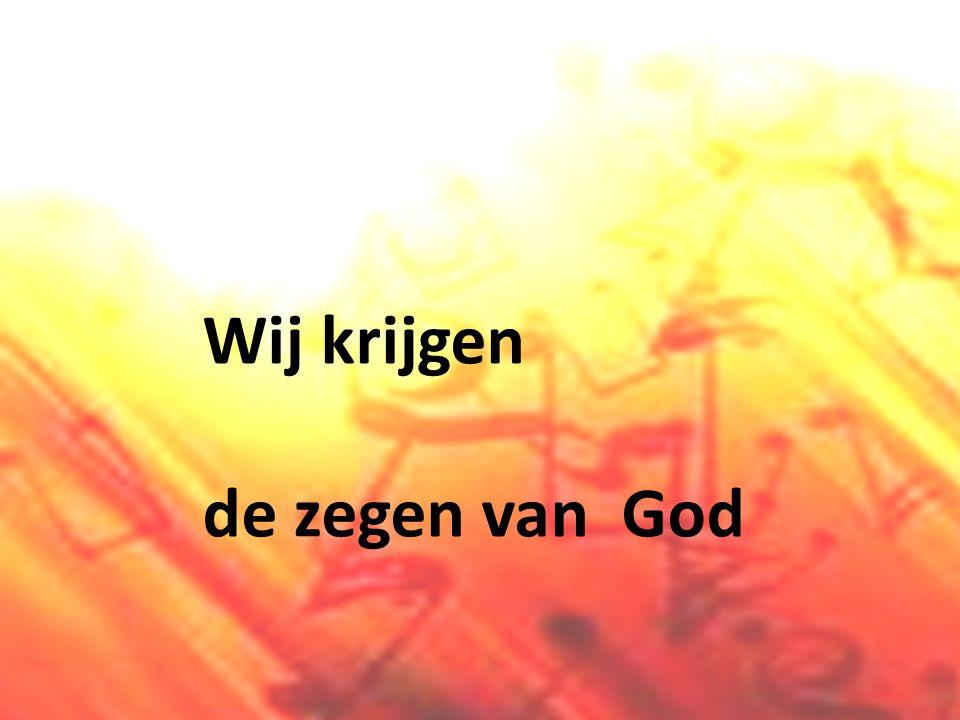Wij krijgen de zegen van God