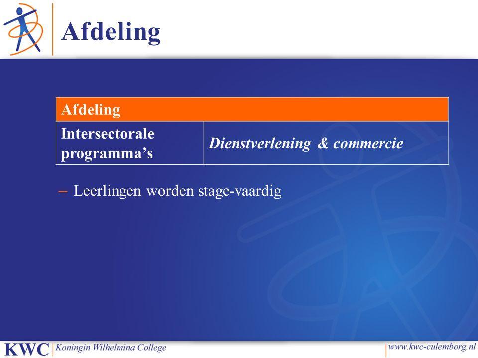 Afdeling Intersectorale programma's Dienstverlening & commercie – Leerlingen worden stage-vaardig