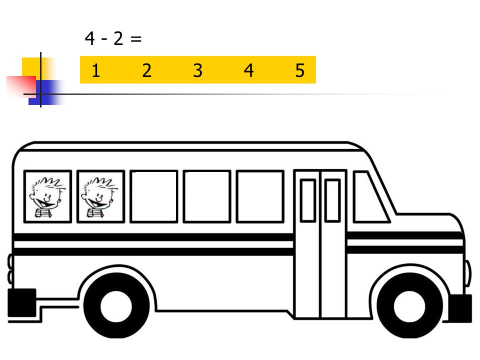 4 - 2 = 1 2 3 4 5