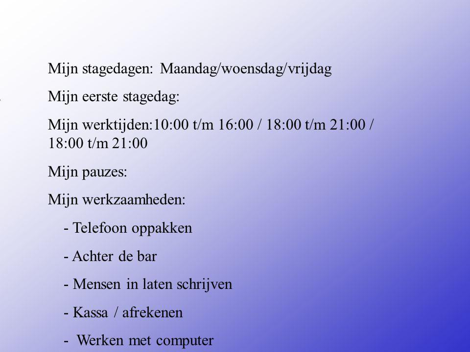 Sportschool Adres: Rudolf van Diepholtstraat 21b Plaats: Deventer Tel:0570-628777 **Wat voor bedrijf is het .