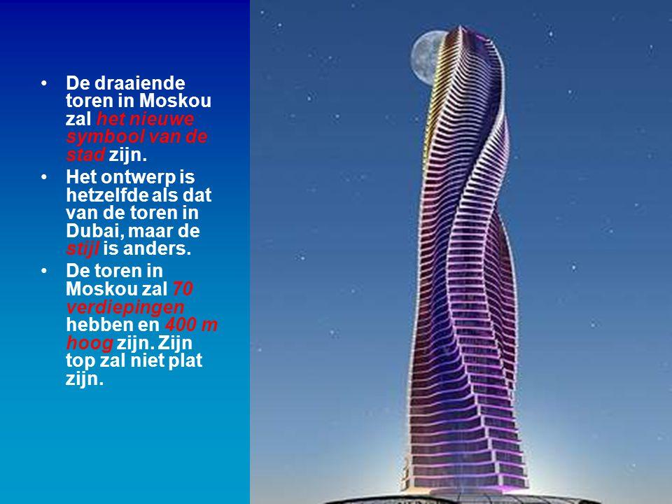 De reservaties van appartementen in de draaiende toren in Dubai zijn in juni 2008 begonnen. De oppervlakte van de appartementen varieert van 124 tot 1