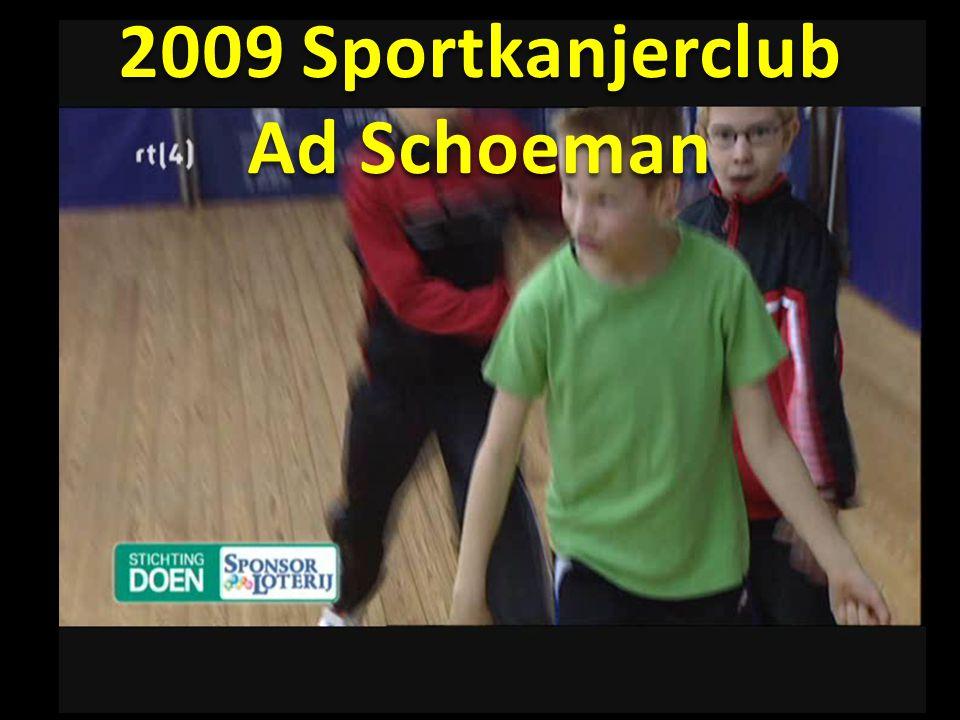 2009 Sportkanjerclub Ad Schoeman