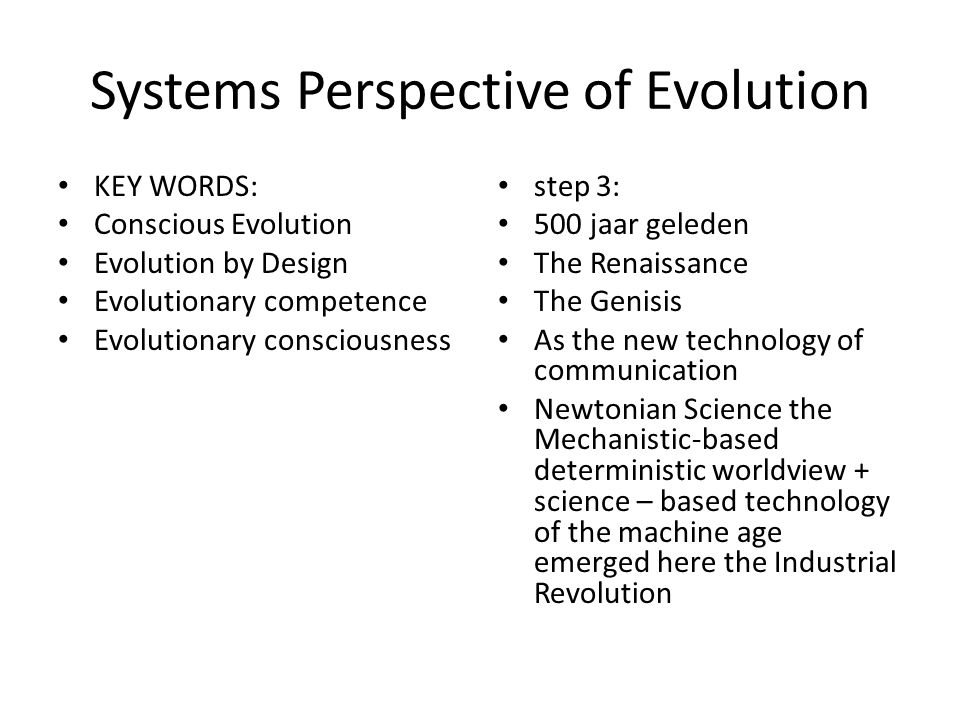 Evolution Guided by Design discontinuity and massive transformations — characteristics of our current era.
