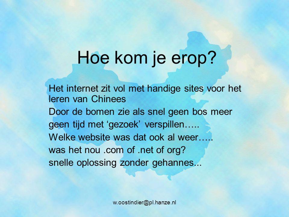 Elke 'tab' kun je 'delen' ('sharen') Via één simpele link Bijvoorbeeld de link 'Newbies' in mijn dashboard Klik hier w.oostindier@pl.hanze.nl