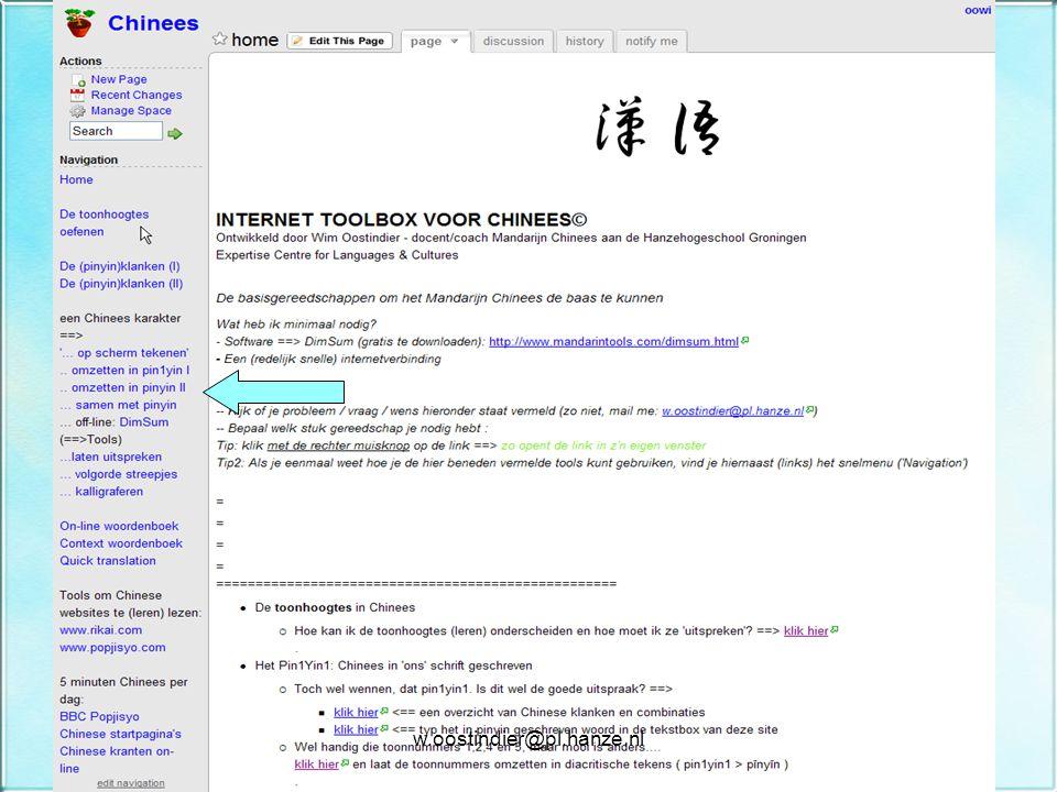 Probleem 4 Hm, dat wil ik wel eens in pinyin zien.....