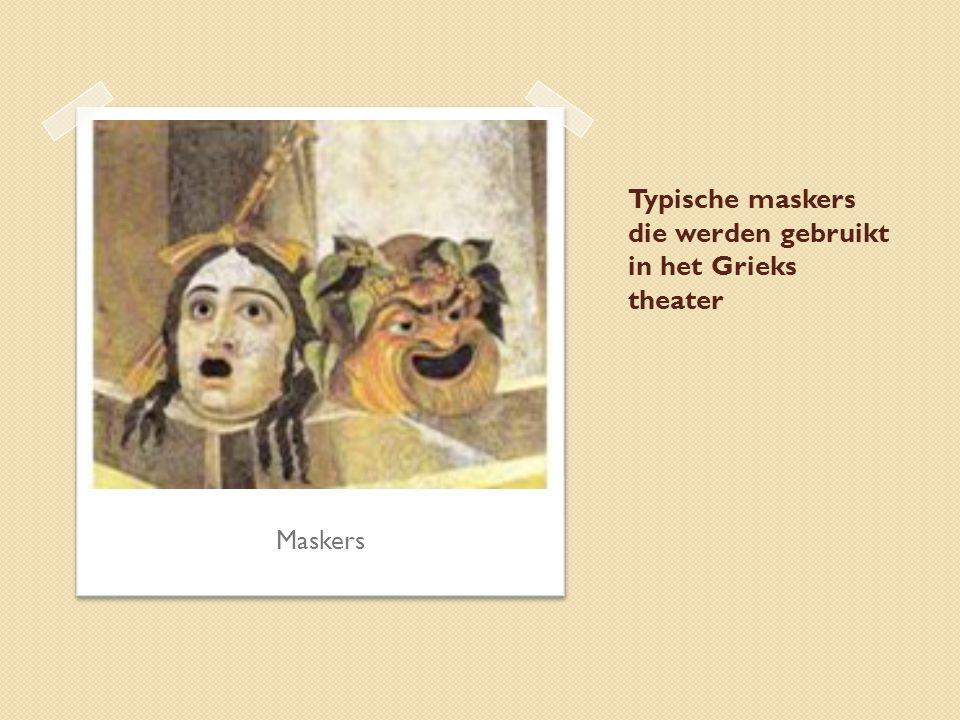 Typische maskers die werden gebruikt in het Grieks theater Maskers