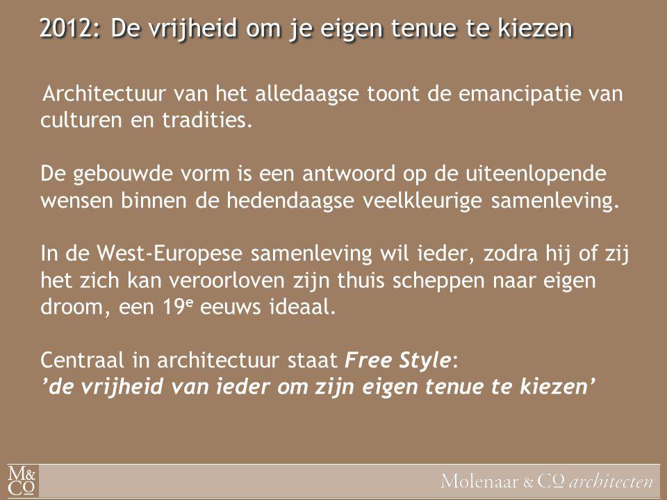 Akropolishof, Poptahof, Delft ornament, relief en identiteit