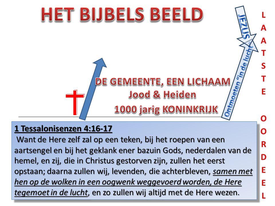 1 Tessalonisenzen 4:16-17 Want de Here zelf zal op een teken, bij het roepen van een aartsengel en bij het geklank ener bazuin Gods, nederdalen van de hemel, en zij, die in Christus gestorven zijn, zullen het eerst opstaan; daarna zullen wij, levenden, die achterbleven, samen met hen op de wolken in een oogwenk weggevoerd worden, de Here tegemoet in de lucht, en zo zullen wij altijd met de Here wezen.