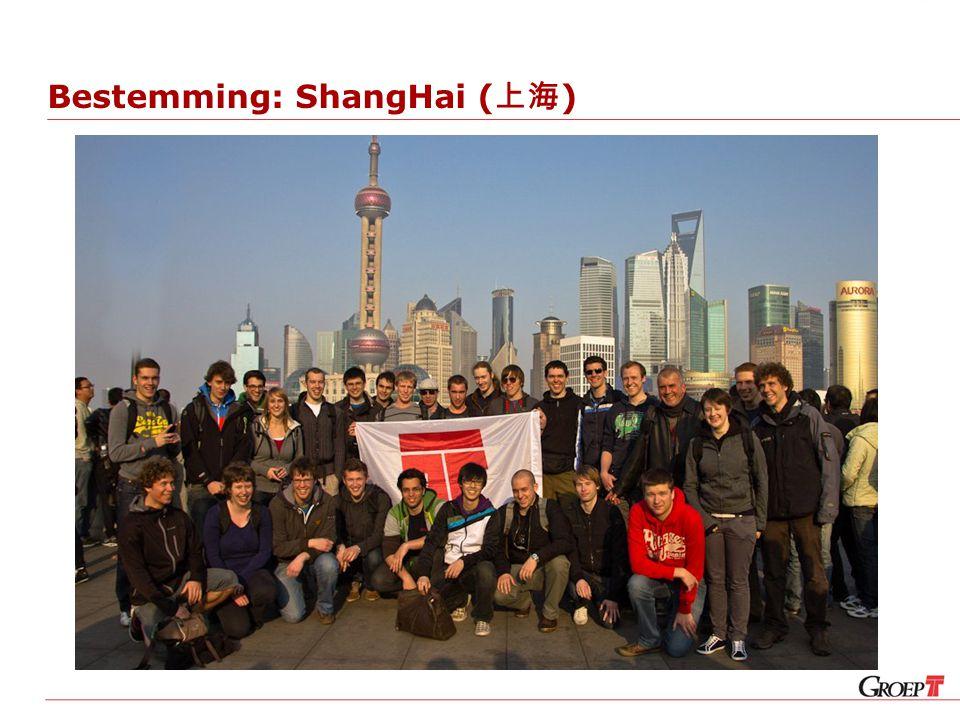 Bestemming: ShangHai ( 上海 )