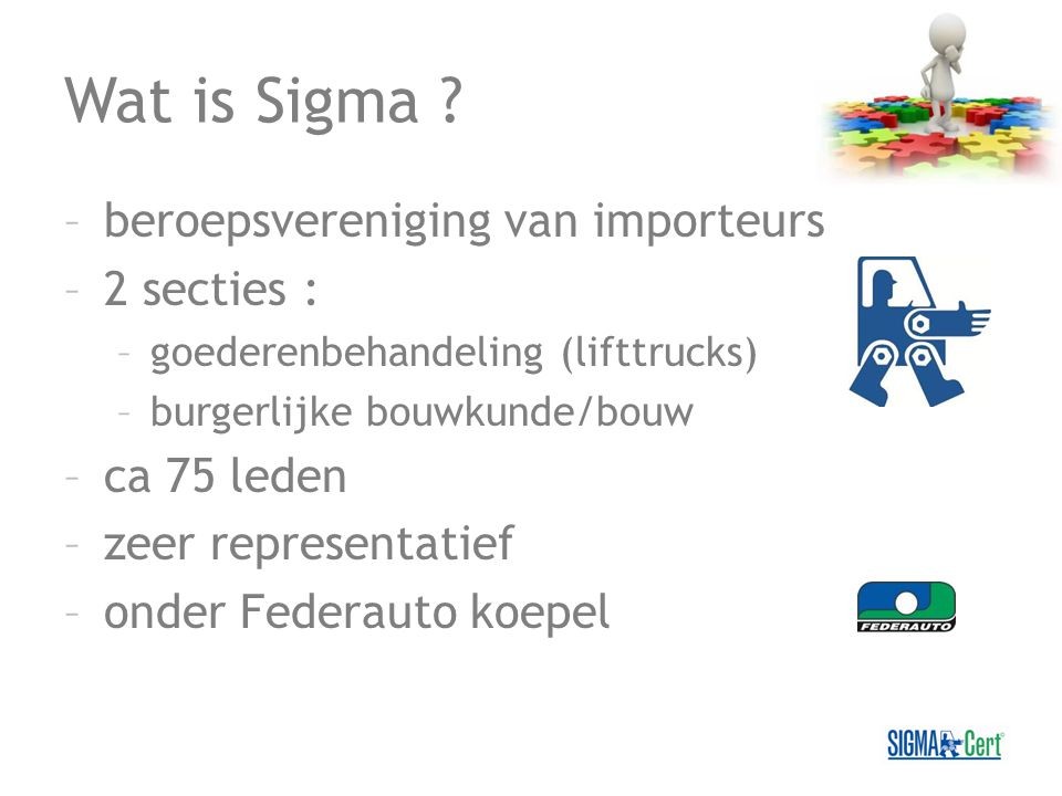 Wat is Sigma .