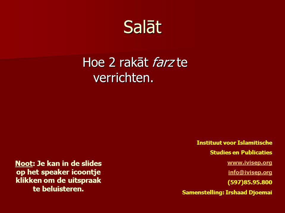 Rabbidj 'al-nī muqīmas-salāti wa min zurriyyatī Rabbanā wa taqabbal du'ā.