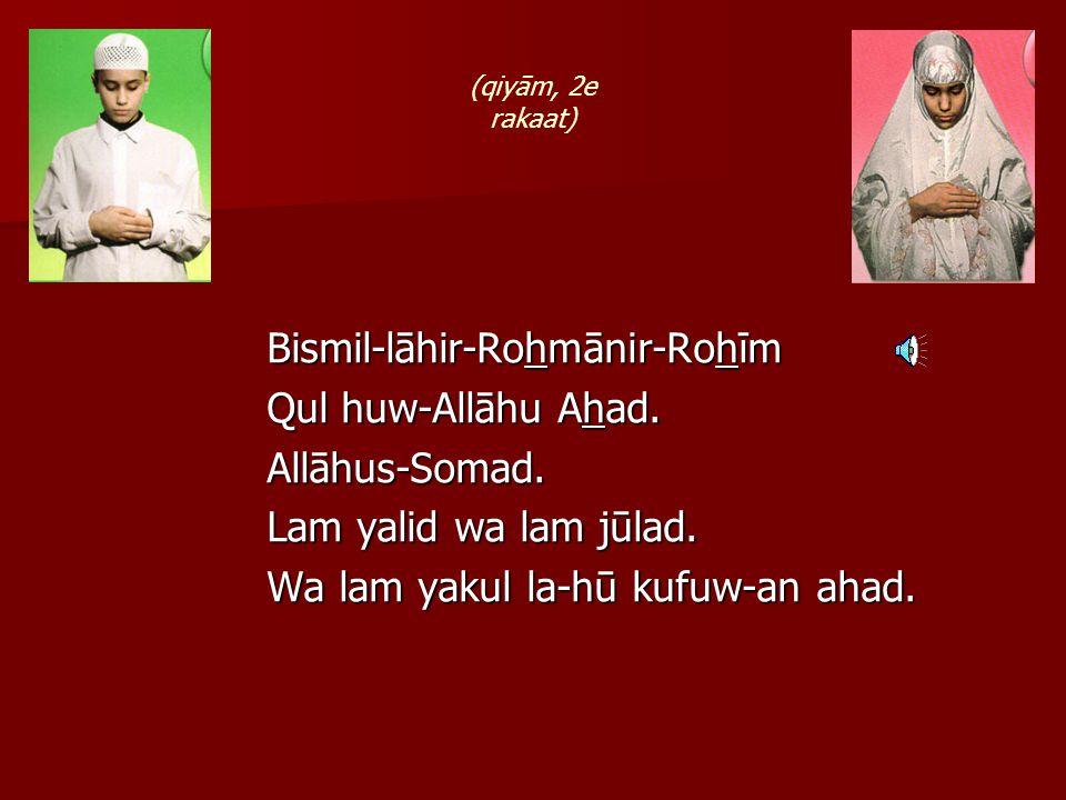 Allāhu Akbar Al-hamdu lil-lāhi Rabbil-'ālamīn. Ar Rohmānir-Rohīm.