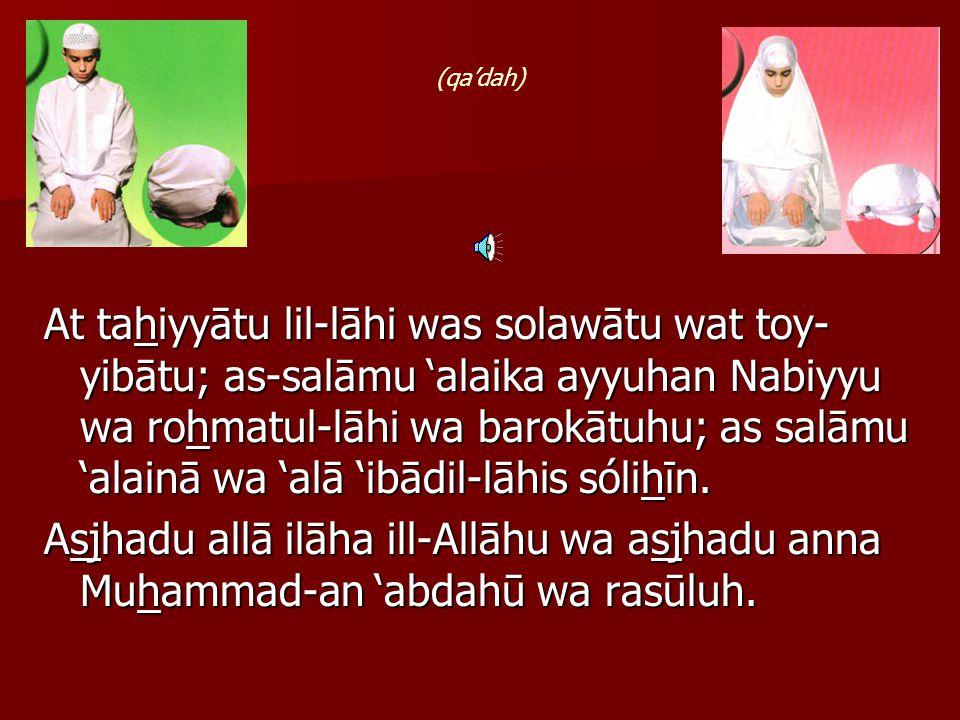 Allāhu Akbar (qa'dah)