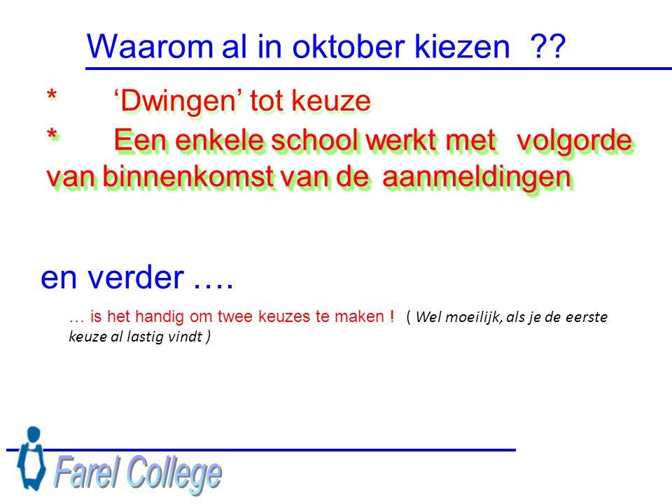 www.tkmst.nl