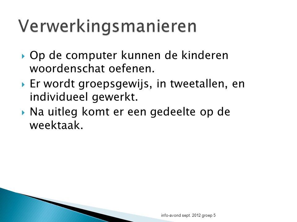  Op de computer kunnen de kinderen woordenschat oefenen.
