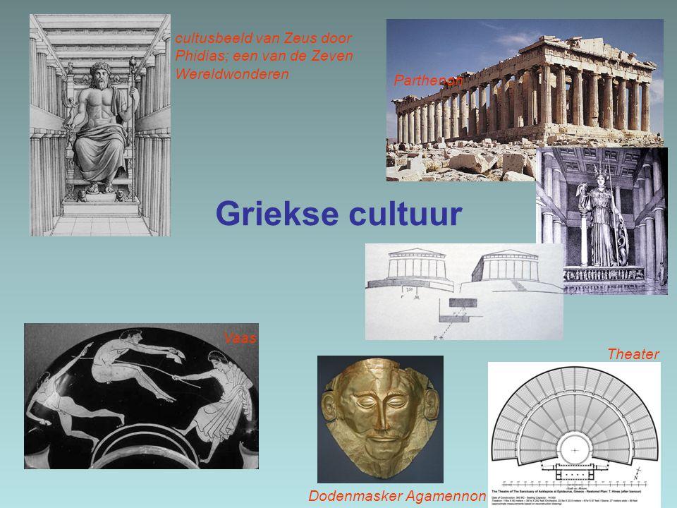 Verspreiding Griekse cultuur Eigenlijk op drie manieren –Via/door handel –Door het voeren van oorlog –Door het stichten van kolonies 3000 2000 1500 1000 700 400 200 1 400 kolonisatie (750-770 VC)