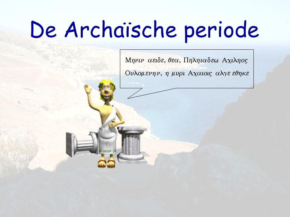 Vraag 15: A)Op de Agora B)Bij de huisgoden C)Op het kerkhof D)In de inkomhal van aristocratische huizen Kouroi en Korai werden in de tempels gezet bij de goden.
