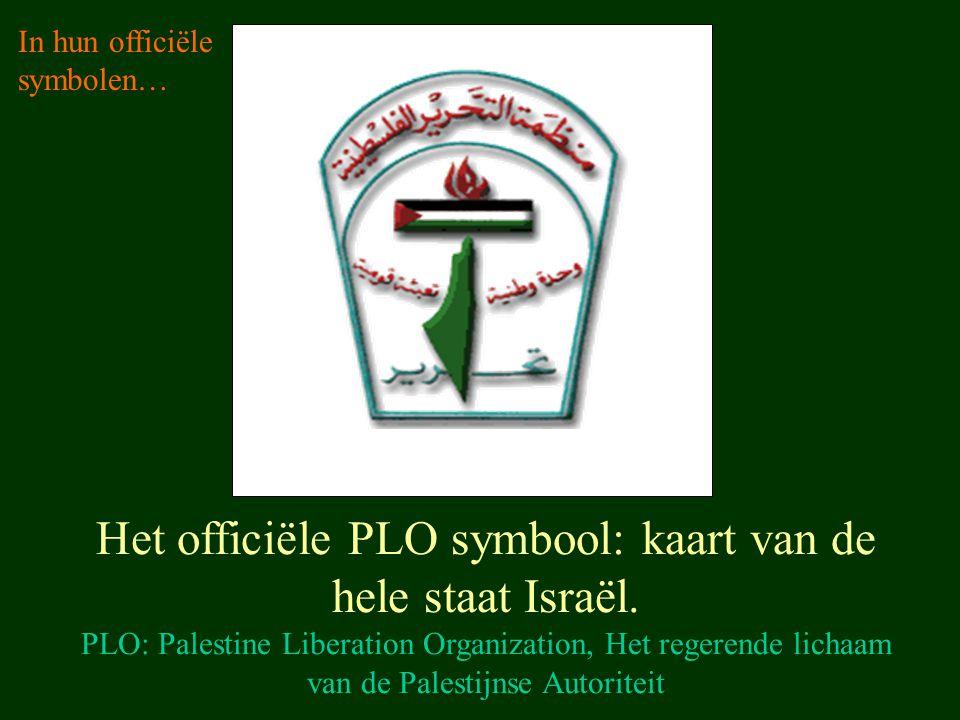 Het officiële PLO symbool: kaart van de hele staat Israël. PLO: Palestine Liberation Organization, Het regerende lichaam van de Palestijnse Autoriteit