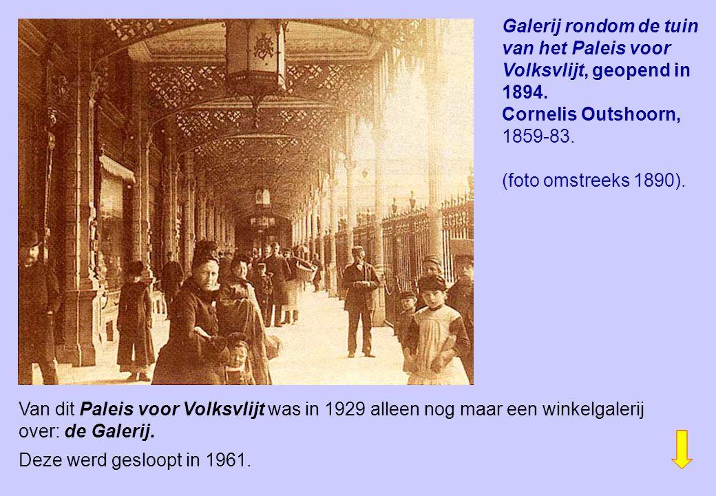 Galerij rondom de tuin van het Paleis voor Volksvlijt, geopend in 1894. Cornelis Outshoorn, 1859-83. (foto omstreeks 1890). Van dit Paleis voor Volksv