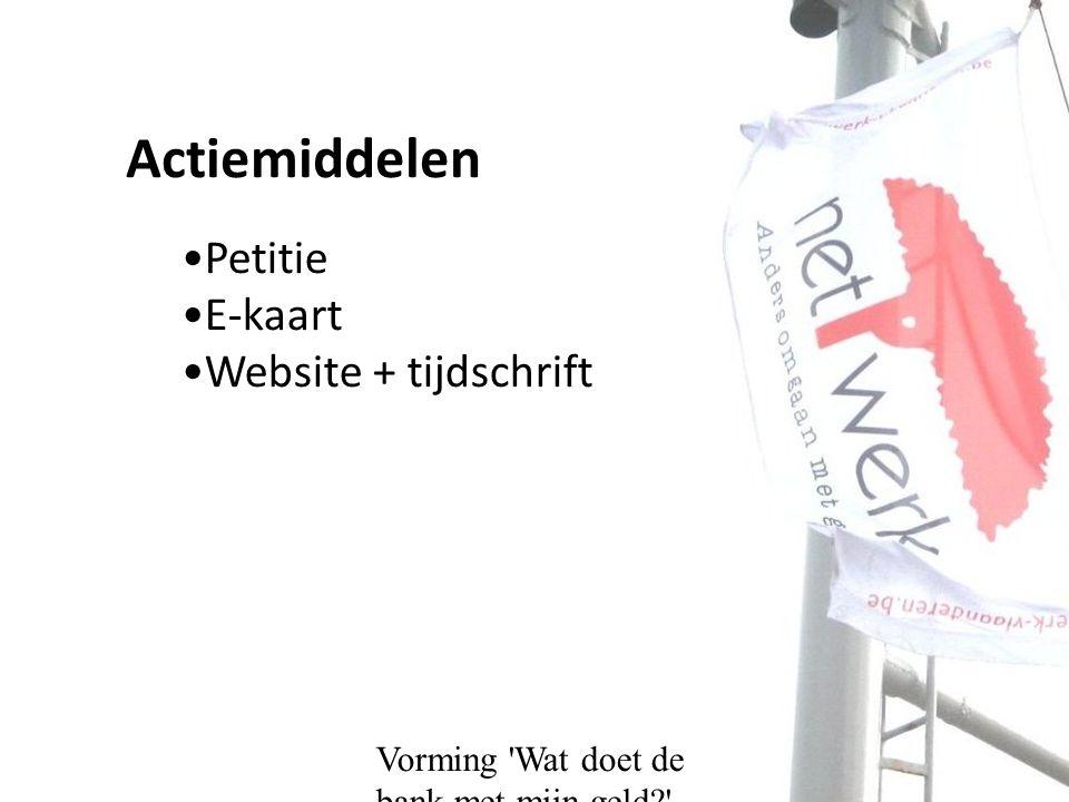 Vorming Wat doet de bank met mijn geld Actiemiddelen Petitie E-kaart Website + tijdschrift