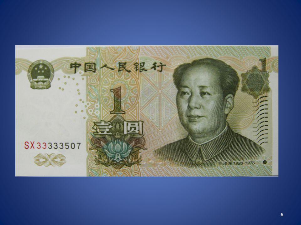 Giraal basisgeld Dit wordt in omloop gebracht door de centrale bank.