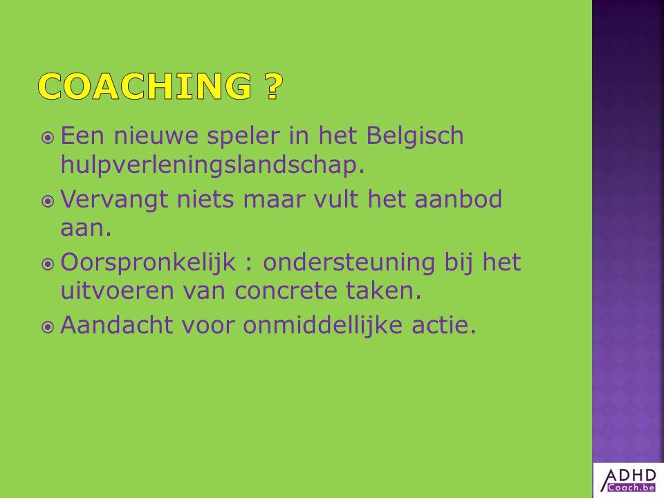  Een nieuwe speler in het Belgisch hulpverleningslandschap.