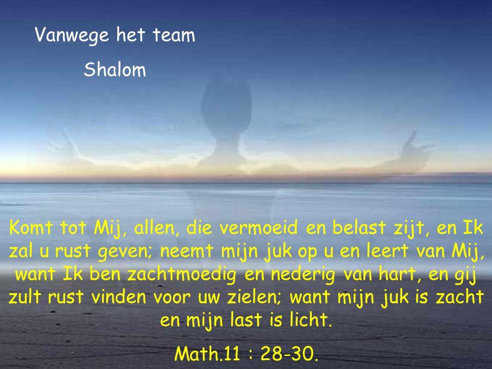 Math.5 : 9, Zalig de vredestichters, want zij zullen kinderen Gods genoemd worden. Math.5 : 9, Zalig de vredestichters, want zij zullen kinderen Gods