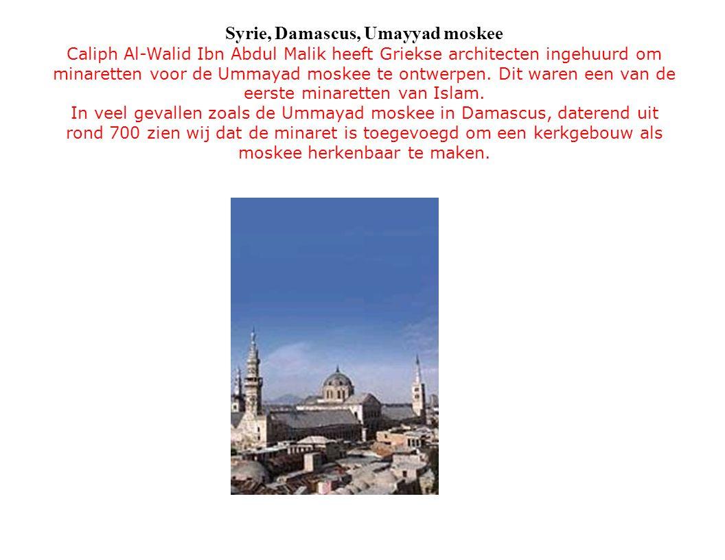 Syrie, Damascus, Umayyad moskee Caliph Al-Walid Ibn Abdul Malik heeft Griekse architecten ingehuurd om minaretten voor de Ummayad moskee te ontwerpen.