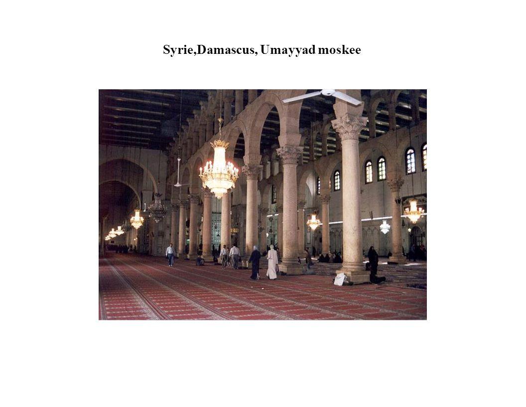 Syrie,Damascus, Umayyad moskee