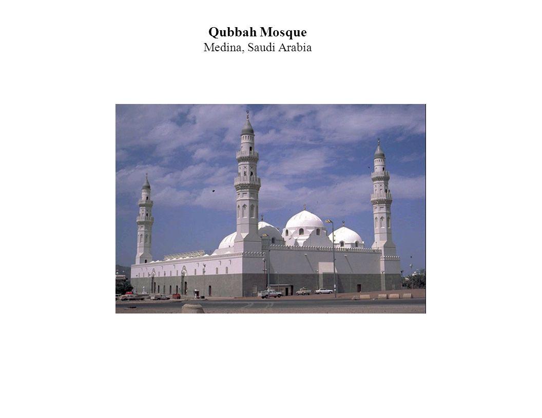 Qubbah Mosque Medina, Saudi Arabia