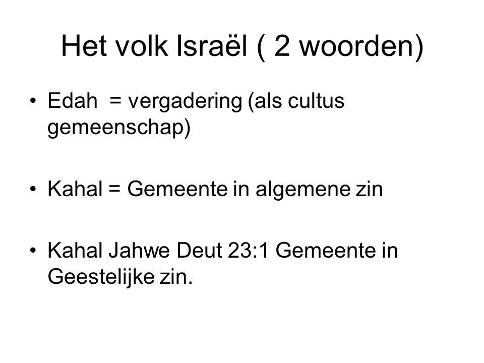 Het volk Israël ( 2 woorden) Edah = vergadering (als cultus gemeenschap) Kahal = Gemeente in algemene zin Kahal Jahwe Deut 23:1 Gemeente in Geestelijk