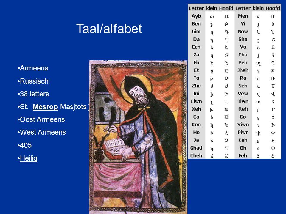 Taal/alfabet Armeens Russisch 38 letters St. Mesrop Masjtots Taron Oost Armeens West Armeens 405 Heilig
