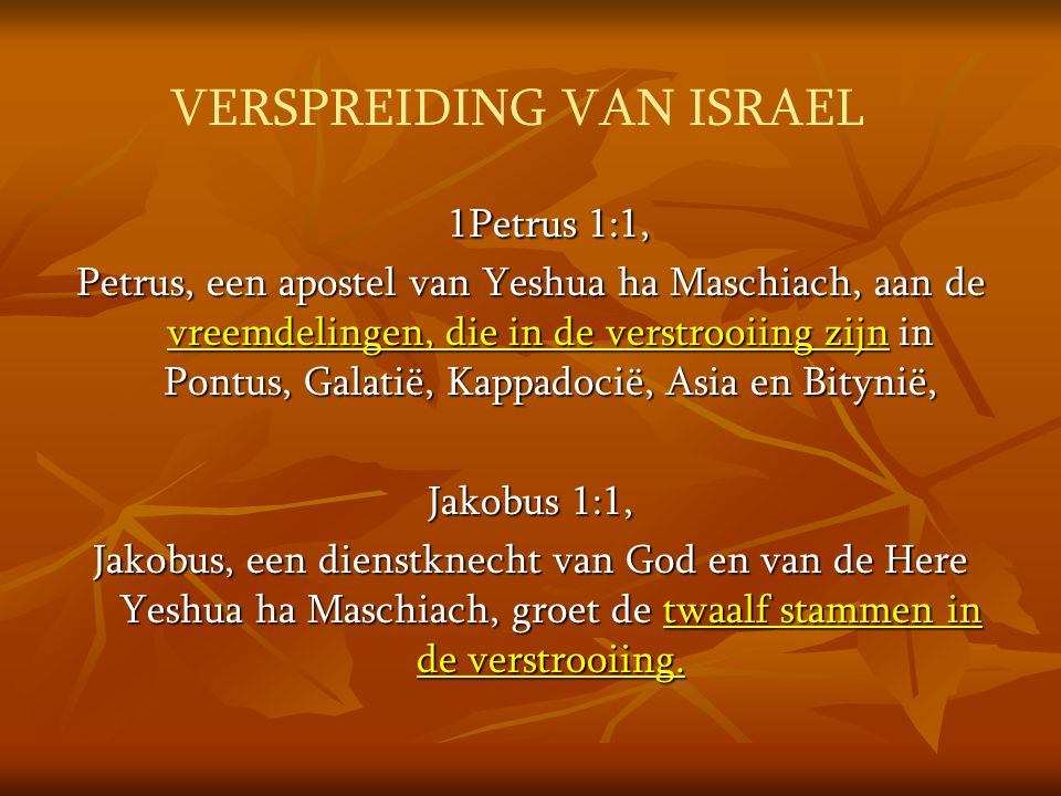 YHVH verlangt terugkeer Jeremiah 3:1, Het woord des HEREN kwam tot mij: Indien een man zijn vrouw verstoot en zij gaat van hem weg en wordt de vrouw van een andere man, zal hij dan nog tot haar terugkeren.