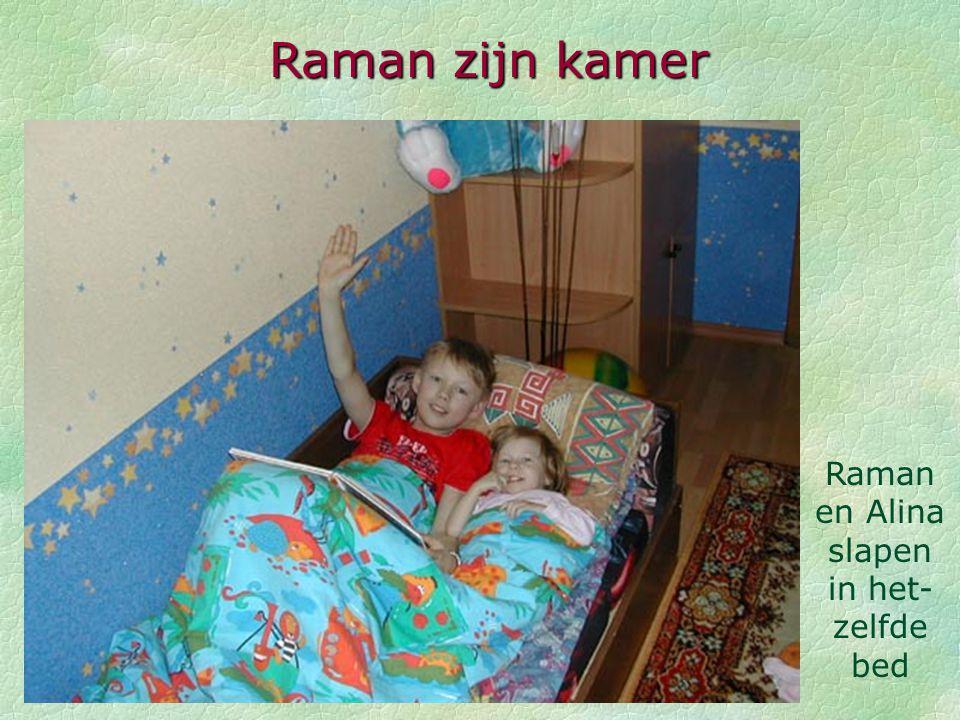 Ons Tsjernobylkindje Raman Raman met zijn zusje Alina