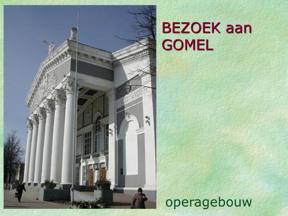 mausoleum BEZOEK aan GOMEL