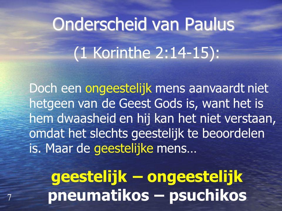 Wat doet de Heilige Geest. 6 1. Hij versterkt onze relatie met God.