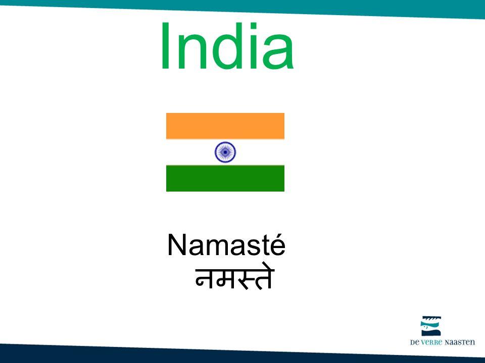 India Namasté नमस्ते