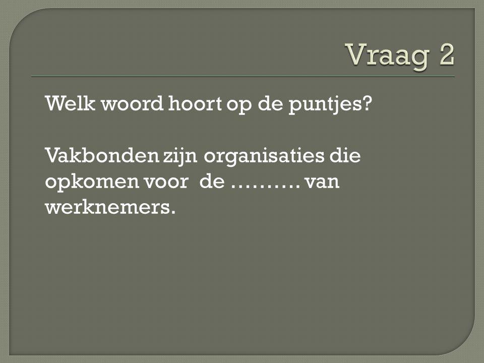 Juist of onjuist.In Nederland zorgt de overheid voor haar burgers van de wieg tot het graf.
