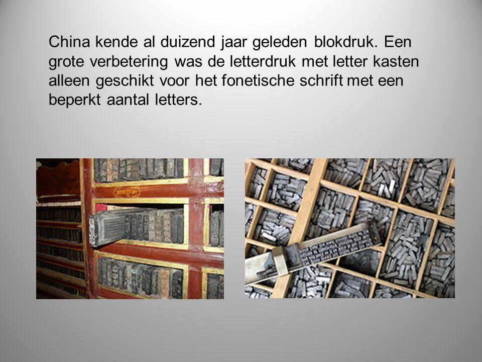 China kende al duizend jaar geleden blokdruk. Een grote verbetering was de letterdruk met letter kasten alleen geschikt voor het fonetische schrift me