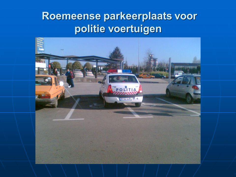 Roemeense parkeerplaats voor politie voertuigen Roemeense parkeerplaats voor politie voertuigen