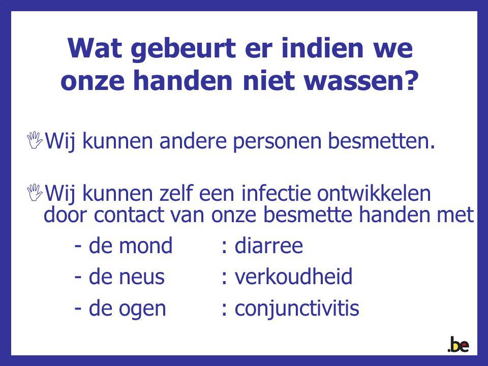 De gezondheidswerkers van dit ziekenhuis engageren zich om de overdracht van infecties te voorkomen door een strikte naleving van de handhygiëne.