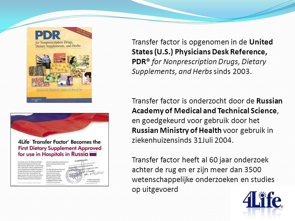 Transfer factor is opgenomen in de United States (U.S.) Physicians Desk Reference, PDR® for Nonprescription Drugs, Dietary Supplements, and Herbs sind
