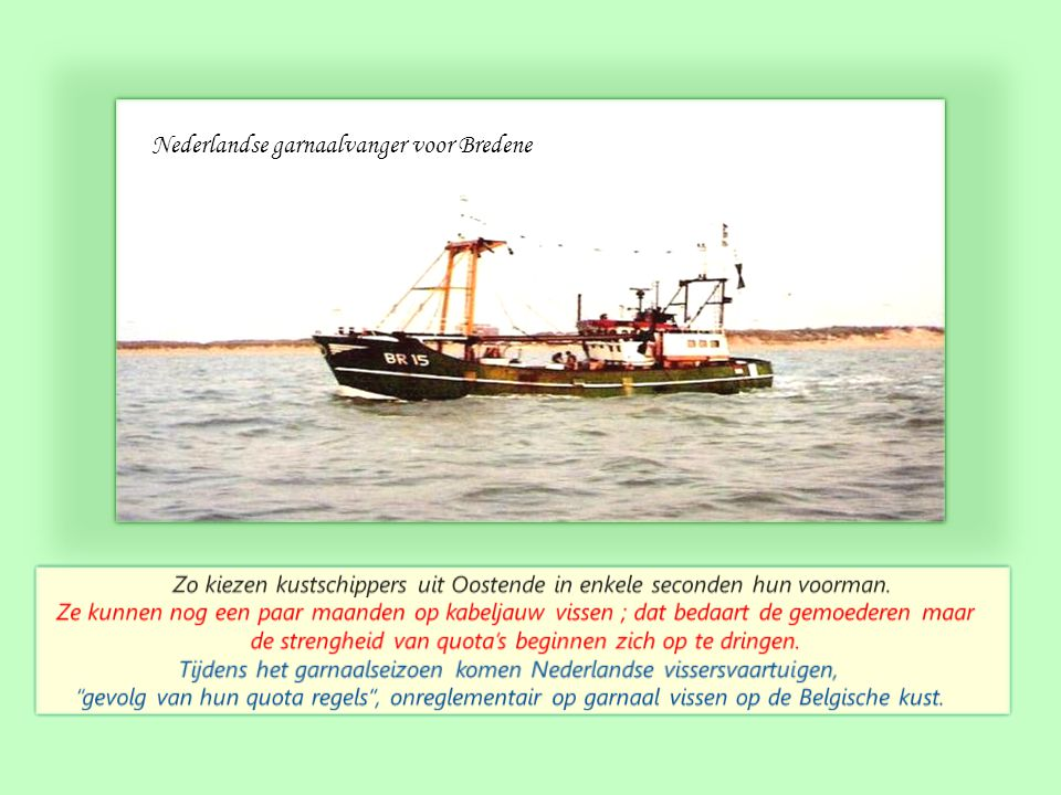 schip van Marcel