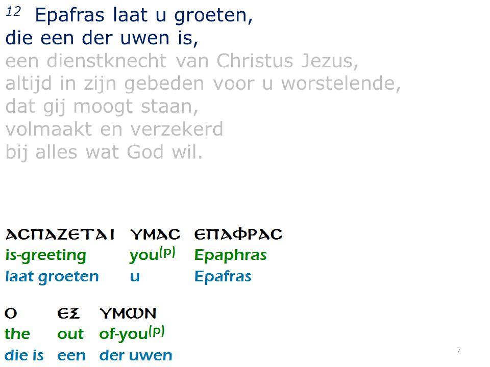 28 de brief uit Laodicea = Efeze-brief #1.