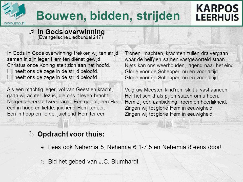  In Gods overwinning (Evangelische Liedbundel 247)  Opdracht voor thuis:  Lees ook Nehemia 5, Nehemia 6:1-7:5 en Nehemia 8 eens door!  Bid het geb