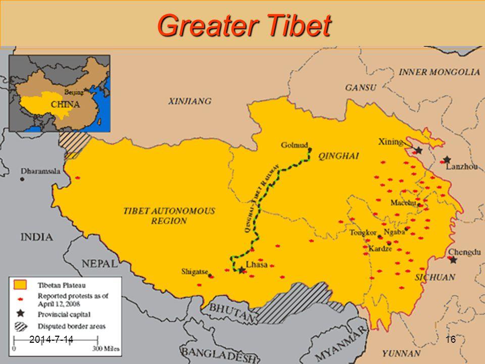 Greater Tibet 2014-7-1416